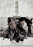 髑髏城の七人 DVD