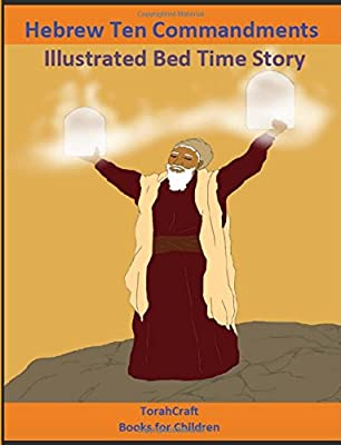 Hebrew Ten Commandments Books For Children: Illustrated Bed Time Story: Yahuah Series Book 2: Volume 2 (TorahCraft)