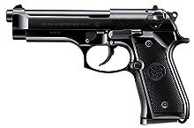 東京マルイ ガスブローバックガン U.S.M9 PISTOL