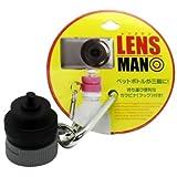 レンズマン (lensman) 黒・黒・グレー ペットボトルがカメラの三脚に
