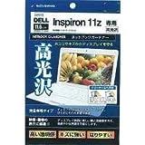 ネットブックG光沢/DELL Inspiron 11z