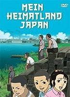 Mein Heimatland Japan