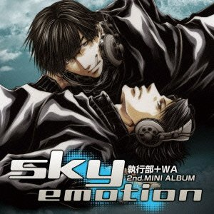執行部+WA 2nd.MINI ALBUM  sky emotion