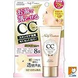 コーセー ヌーディクチュール ミネラル CCクリーム 02 自然な肌色 30g