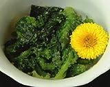 【北海道産直送】菜の花ワサビ風味 500g真空袋