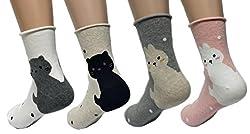JJMax Womens Sweet Kitties Bunnies Roll Cuff High Ankle Socks Set (4 Pair)