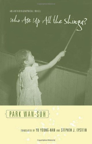 Who Ate Up All the Shinga?: An Autobiographical Novel...