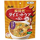 【アサヒフードアンドヘルスケア】リセットボディ はるさめスープ 担担麺風 3食入り