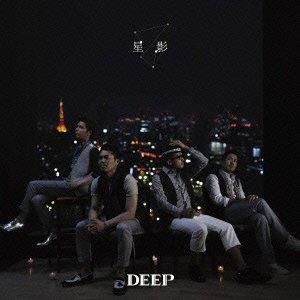 星影 (SINGLE+DVD)