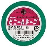 ヤマト ビニールテープ No200-19 緑