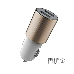 ROCK MOTOR CAR CHARGER 2.1A DUAL-USB ADAPTER FOR IPHONE, IPOD IPAD,SAMSUNG,HTC ,LG, SONY ETC - white gold