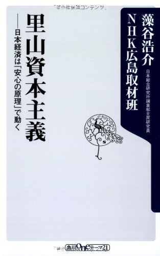 """なぜ日本の地方創生はうまくいかないか """"客より金持ちの店員""""東京都民に食い尽くされる日本 所得構造を是正すべき %e8%b2%a7%e5%9b%b0 %e6%b6%88%e8%b2%bb %e6%a0%b8%e5%ae%b6%e6%97%8f%e5%8c%96 %e6%94%bf%e7%ad%96%e3%83%bb%e7%9c%81%e5%ba%81 %e5%9c%b0%e6%96%b9%e3%83%bb%e7%94%b0%e8%88%8e domestic health politics economy"""