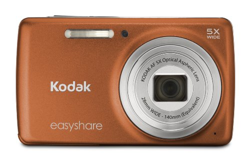 Kodak EasyShare M552 14 MP Digital Camera with 5x Optical Zoom and 2.7-Inch LCD - Orange (New Model)