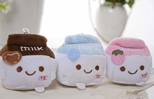 Coeus 3 Pc Cute & Lovely Bedtime Plush Animal /Plush Toy Soft Doll,the Best Gift for Kids/children/girlfriend, Soft Stuffed Plush Toy- Milk , 3.9 Inch / 10 Cm