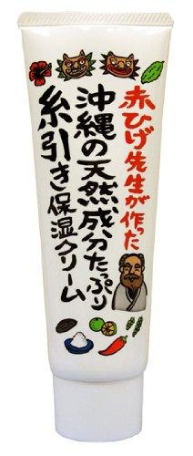赤ひげ先生 糸引き保湿クリーム 120g