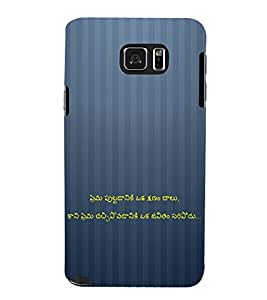 Vizagbeats Telugu script Existance of Love Back Case Cover for Samsung Galaxy Note5
