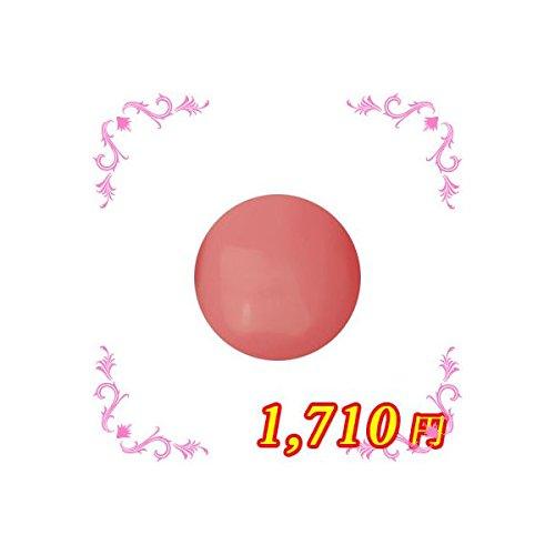 ing シーソー PK-11M 4g