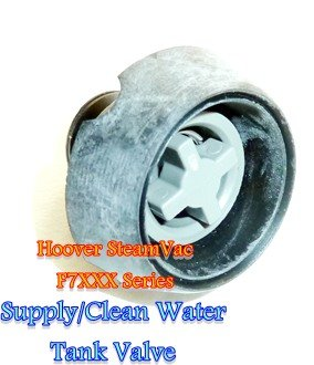 Hoover SteamVac F7XXX Series Supply/ Clean Water + Solution Tank Valve For (Hoover Steam Vac Valve compare prices)