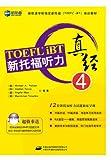新托福听力真?4 TOEFL LISTENING
