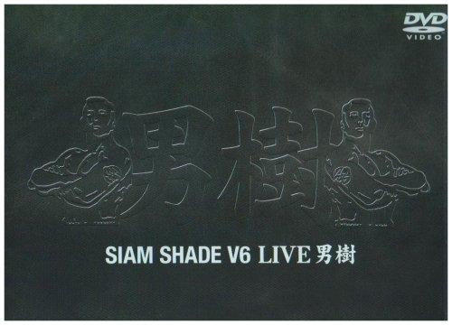 SIAM SHADEの画像 p1_13
