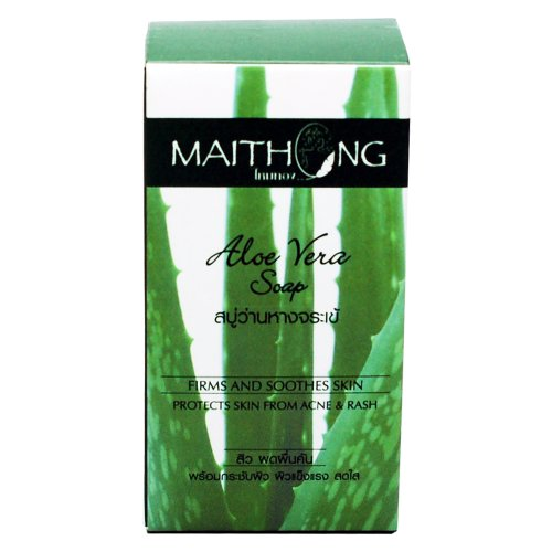 Thai Aloe Vera Soap Aloe Vera Extract Plus Vitamin E Firms And Soothes Skin Protect Skin From Acne And Rash For Face And Body