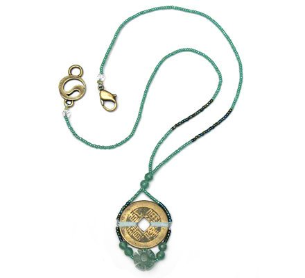 """Energy Muse - Aventurine """"Wish"""" Necklace - 16 1/2"""" with Carved Flower Pendant"""