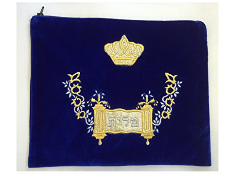 Royal Blue Tallit Bag with Gold and Silver Colored Embroidered Torah and Crown Design (Tallit Blue compare prices)