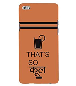 printtech That's Cool Quotes Back Case Cover for Micromax Canvas Sliver 5 Q450::Micromax Canvas Silver 5