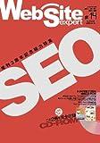 Web Site Expert #14