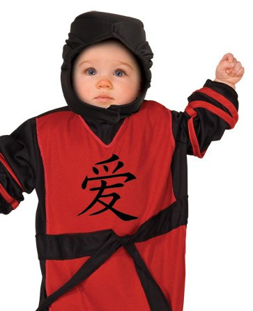 Rubies Baby Boy Ninja Infant Martial Arts Halloween Costume