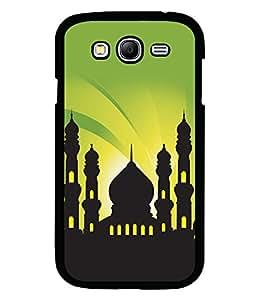 printtech Allah Muslim God Back Case Cover for Samsung Galaxy Grand 2 G7102::Samsung Galaxy Grand 2 G7106