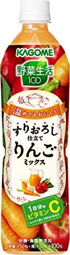 カゴメ 野菜生活100 すりおろし仕立てりんごミックス スマートPET 720ml×15本