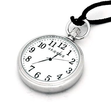 復刻鉄道時計 日本國有鐵道   鉄道時計