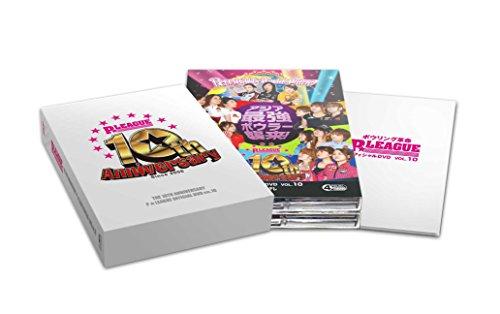 ボウリング革命 P★LEAGUE オフィシャルDVD VOL.10 ~10thアニバーサリー~ P★LEAGUE ワールドマッチ アジア最強ボウラー襲来! (アウターケース付)
