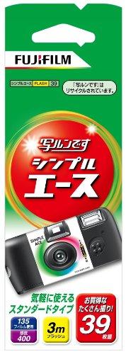 FUJIFILM レンズ付フイルム フジカラー 写ルンです シンプルエース 39枚撮り LF S-ACE-N FL 39SH 1