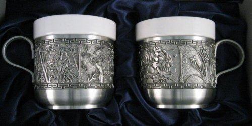 Eagle Pewter Tea Cups - 2 Pc