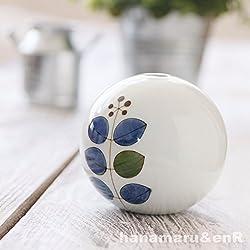 波佐見焼 康創窯 Shizuka フラワースタンド | 陶器 花瓶 一輪挿し (サンキライ)