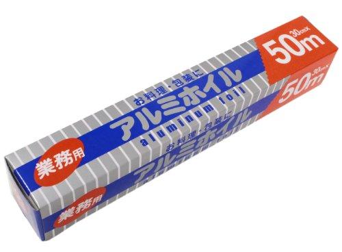 厚めの13ミクロン アルミホイル (30cm×50m巻)