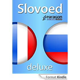 Slovoed Deluxe French-Russian dictionary (Slovoed dictionaries)