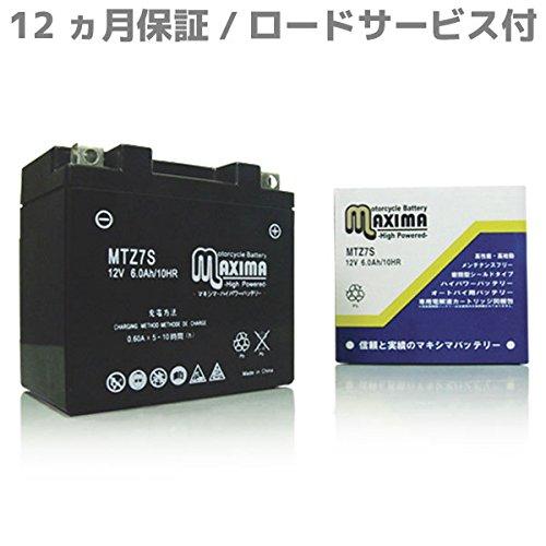 マキシマバッテリー MTZ7S シールド式 バイク用 TZ7 セロー225WE トリッカーXG250(S) XT250X TZ7