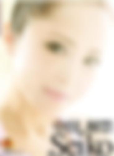 あの松○聖子そっくり!ものまねタレント 中出し解禁.Seiko [DVD][アダルト]