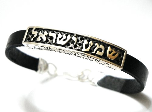 Shema Israel Silver and Leather Protection Kabbalah Bracelet