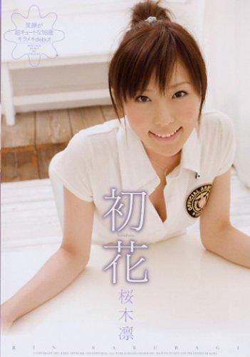 初花-hatsuhana-桜木凛 [DVD]