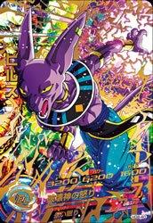 ドラゴンボールヒーローズ/GM8弾/HG8-40/ビルス 破壊神の怒り UR