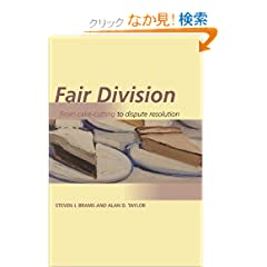 Fair Division: From Cake-Cutting to Dispute Resolution