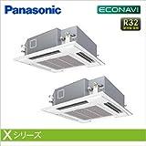 パナソニック(Panasonic) 業務用エアコン3.0馬力相当 4方向天井カセット(同時ツイン)(標準)三相200V  ワイヤードリモコンPA-P80U4XDN Xシリーズ[]取付工事全国可