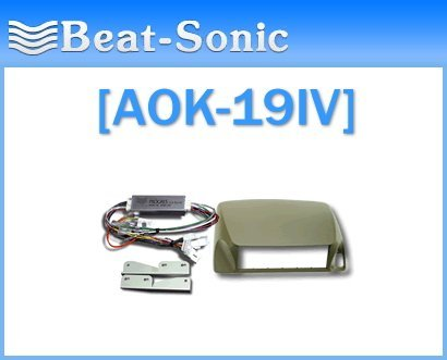 Beat Sonic Navi mounting kit [AOK series] progressive (Navi without 6 cars with speakers) [color] Ivory AOK-19IV (Beats Auto Speaker compare prices)