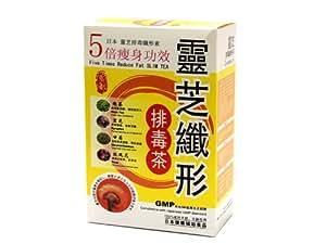 Japanese Slim Natural Tea [1BOX=30Bags]
