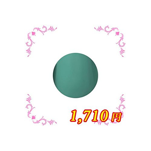 ing シーソー GRー02M 4g