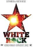 """CHRISTMAS CONCERT 2012 """"WHITE ROCK"""" [DVD]"""